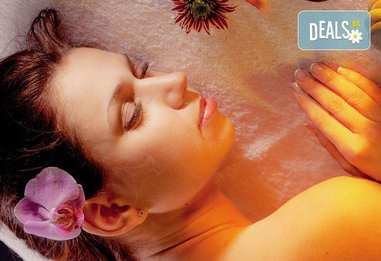 Удоволствие от аромати за Вашата кожа! Арома терапия на цяло тяло в Моник СПА 2! - Снимка 1