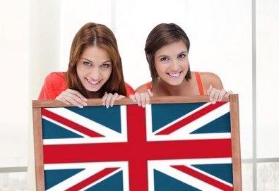 Полуиндивидуално обучение по английски език на ниво по избор по Общата европейска езикова рамка с включени учебни материали от Школа БЕЛ