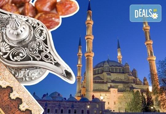 Екскурзия до Одрин, Турция през май, юни, юли или август! 1 нощувка със закуска, водач и транспорт от Еко Тур Къмпани! - Снимка 1
