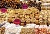 На шопинг и разходка в Одрин през май! Еднодневна екскурзия с транспорт и екскурзовод от Дари Травел! - thumb 2