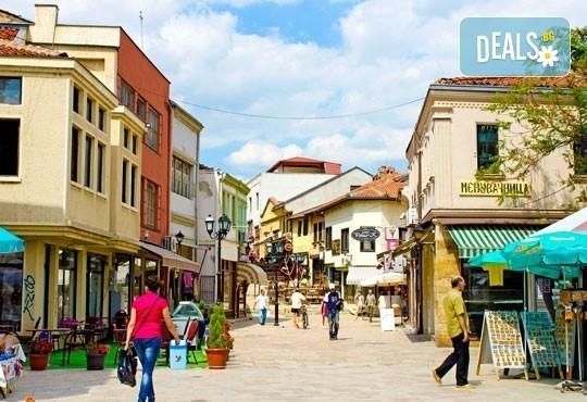 Шопинг и разходка за един ден в Скопие, Македония, с Глобус Турс! Транспорт, водач от агенцията и програма - Снимка 2