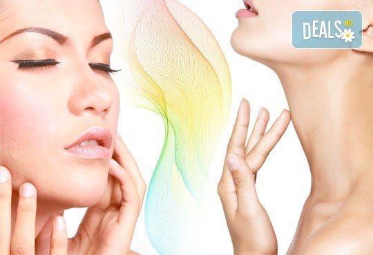 За стегната, гладка и сияна кожа! Колагенова терапия за лице и шия с нанасяне на чист колаген с ултразвук от студио за красота Relax Beauty! - Снимка 1