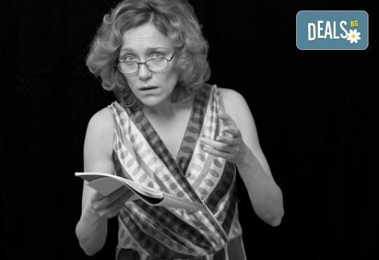Очарователна комедия с Асен Блатечки и Койна Русева - Вик за любов на 16.05, от 19 ч, в театър Сълза и смях, 1 билет - Снимка 3