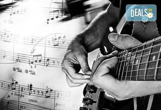 Индивидуален летен интензивен курс за начинаещи или напреднали по класическа или електрическа китара с музикален педагог в музикална школа Азмара! - Снимка 4