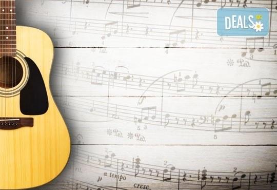 Индивидуален летен интензивен курс за начинаещи или напреднали по класическа или електрическа китара с музикален педагог в музикална школа Азмара! - Снимка 3