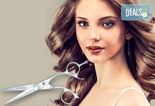 Красива визия и здрава коса! Подстригване, възстановяваща терапия с кератин и шоколад на Milkshаkе и оформяне със сешоар в Golden Angel! - Снимка 1