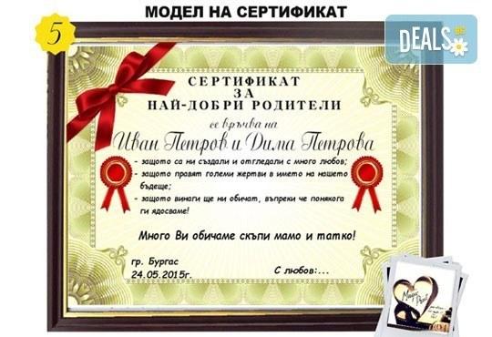 Бутилка вино/шампанско с персонален етикет и/или персонален сертификат от Magic Print - Снимка 6