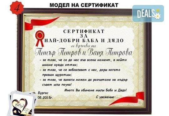 Бутилка вино/шампанско с персонален етикет и/или персонален сертификат от Magic Print - Снимка 7