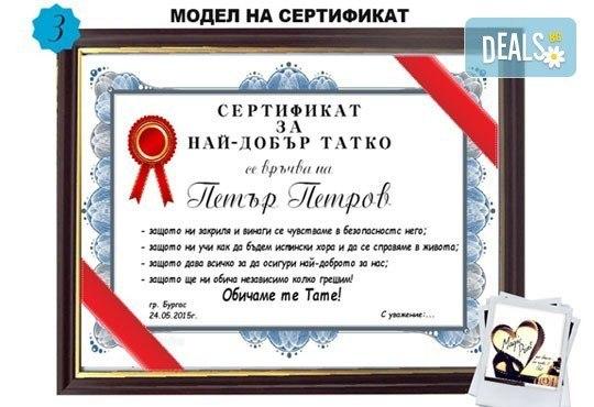 Бутилка вино/шампанско с персонален етикет и/или персонален сертификат от Magic Print - Снимка 8
