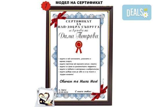 Бутилка вино/шампанско с персонален етикет и/или персонален сертификат от Magic Print - Снимка 10