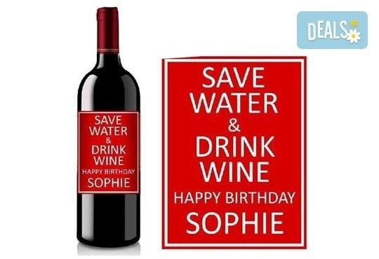 Бутилка вино/шампанско с персонален етикет и/или персонален сертификат от Magic Print - Снимка 2