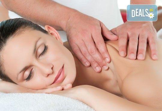 Преборете стреса и напрежението с класически масаж на цяло тяло, лице и скалп в оздравителен център Еко Медика! - Снимка 1