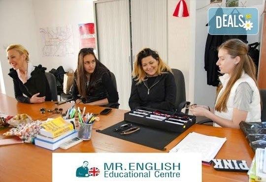 Общувайте без проблеми! Индивидуални уроци по английски език за начинаещи и напреднали от Mr.English! - Снимка 8