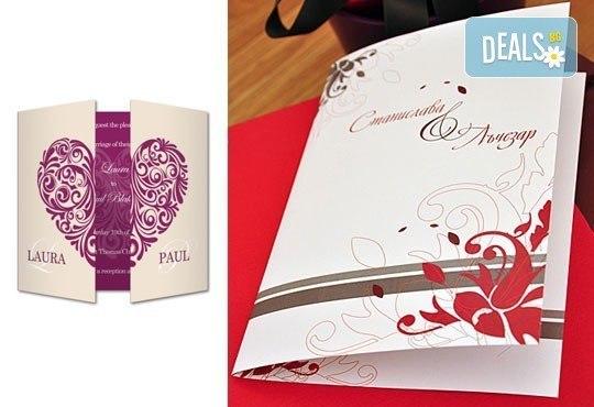 Направете празника си специален! Индивидуален дизайн, ръчна изработка и надписване на покани от Magic Print - Снимка 14