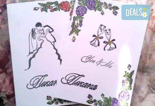 Направете празника си специален! Индивидуален дизайн, ръчна изработка и надписване на покани от Magic Print - Снимка 6