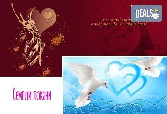 Направете празника си специален! Индивидуален дизайн, ръчна изработка и надписване на покани от Magic Print - Снимка 5