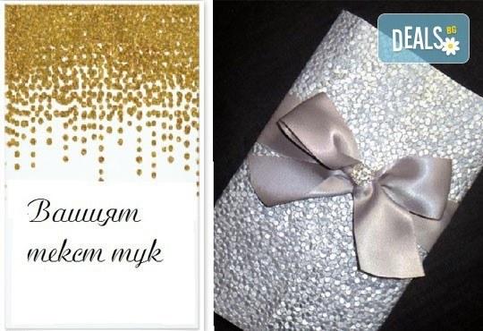 Направете празника си специален! Индивидуален дизайн, ръчна изработка и надписване на покани от Magic Print - Снимка 3