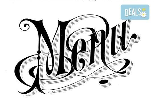 Нека Ви разпознават - добавете специален почерк! Индивидуален дизайн, печат и превод на меню от Magic Print! - Снимка 4