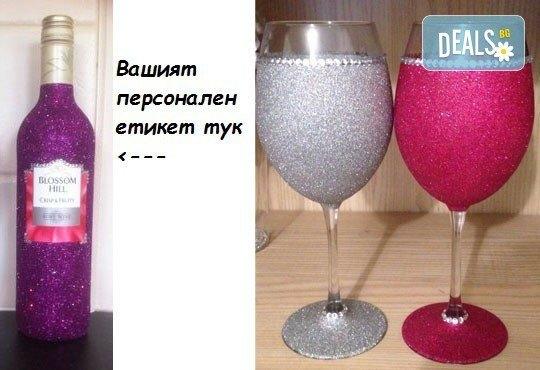Добавете изисканост в специалния ден! Сватбена бутилка вино/шампанско и/или комплект 2 броя сватбени чаши от Magic Print! - Снимка 6