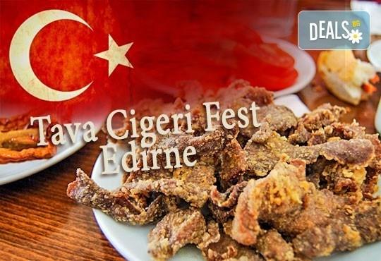 Каним Ви на Тава Джигер фест през май в Одрин, с Дениз Травел! 1 нощувка със закуска в хотел 2/3*, транспорт и водач! - Снимка 1