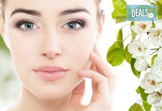 Подмладете кожата на лицето с неинжективна терапия за лице с ботокс ефект в салон за красота Вили! - Снимка 1