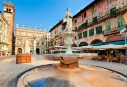 Юли в Загреб, Верона и Венеция, Италия: 3 нощувки, закуски, транспорт и програма