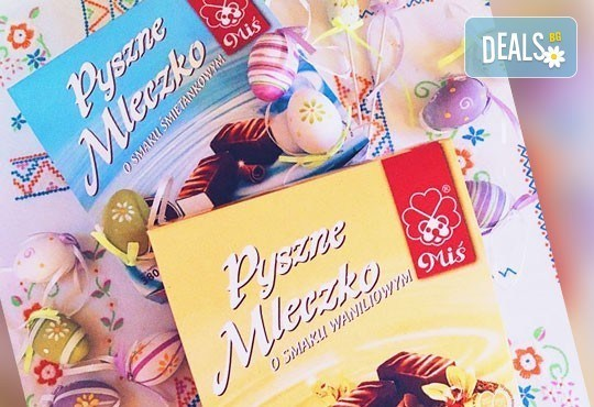 Десерт за кафе и чай! Възхитителни бонбони Птиче мляко - конфети с вкус на сметана и ванилия, покрити с висококачествен шоколад! - Снимка 1