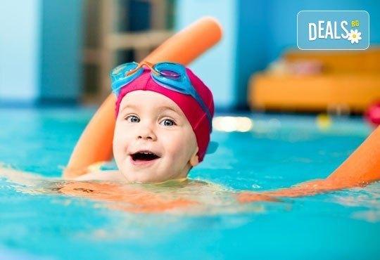 4 посещения по плуване за деца от 4 до 18 г. или за възрастни в група от Деймос спорт в спортен център Silver City до Mall Paradise - Снимка 2