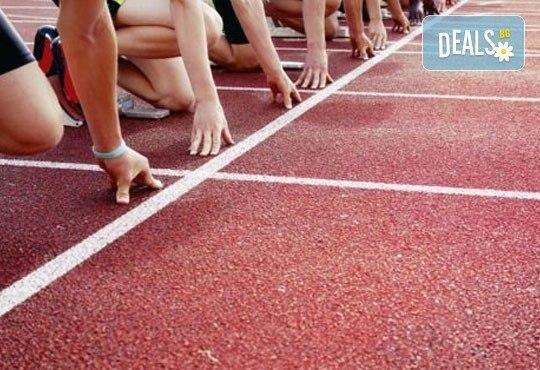 4 тренировки по лека атлетика в група за деца от 7 до 18 г. от Деймос спорт на на базата НСА ,,Васил Левски'' или на стадион ,,Раковски'' - Снимка 1