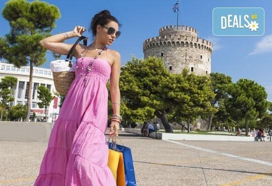 Разнообразете лятото с шопинг в Солун, Гърция! Еднодневна екскурзия с транспорт и екскурзовод от Комфорт Травел! - Снимка 1