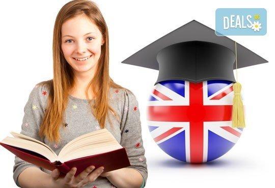 Ново ниво за нови успехи! Английски А2, сутрешен, вечерен или съботно-неделен курс, 100 уч.ч., начални дати май, в УЦ Сити! - Снимка 1