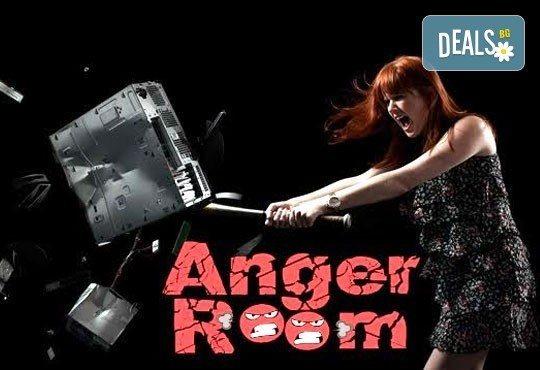 Дайте свобода на гнева в Anger Room! Разбийте електронни уреди, дървени мебели, прозорец и една изненада! GoPRO запис за Вашия личен архив! - Снимка 1