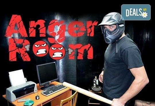 Дайте свобода на гнева в Anger Room! Разбийте електронни уреди, дървени мебели, прозорец и една изненада! GoPRO запис за Вашия личен архив! - Снимка 2