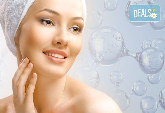 Безиглена мезотерапия на лице с хиалуронова киселина, колаген или фитостволови клетки + бонус в салон ''Kult Beauty''! - Снимка 1