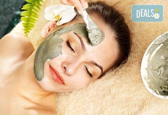 Натурална почистваща терапия за лице в 10 стъпки с вулканична кал и ултразвук със серум или ампула в Kult Beauty! - Снимка 1