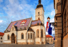 Екскурзия до Загреб, Верона и Венеция! 3 нощувки със закуски, транспорт, екскурзовод и възможност за посещение на Милано! - thumb 1