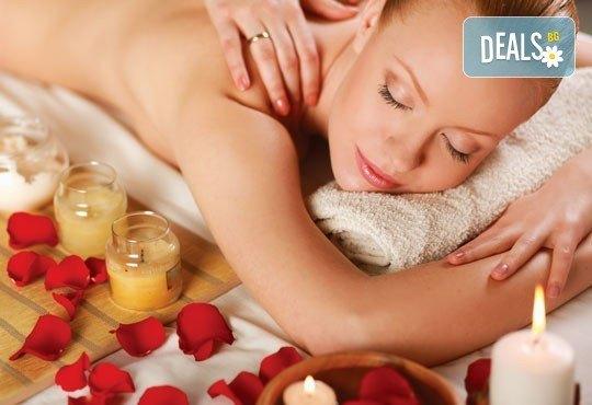 Релаксирайте със 70-минутен класически, болкоуспокояващ или арома масаж и зонотерапия с натурални етерични масла в Wave studio - НДК! - Снимка 1