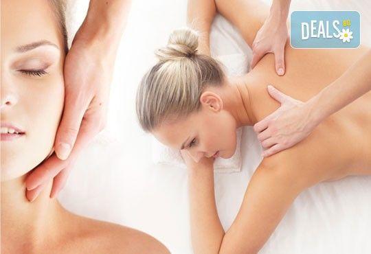 Ефективен метод за справяне с болката! 45-минутен масаж на гръб, раменен пояс и глава от студио за масажи Нели! - Снимка 1