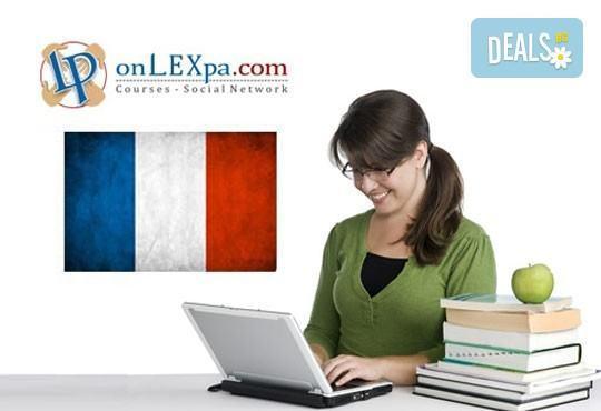 Двумесечен Online курс по френски език за начинаещи, IQ тест и удостоверение за завършен курс от onLEXpa.com! - Снимка 1