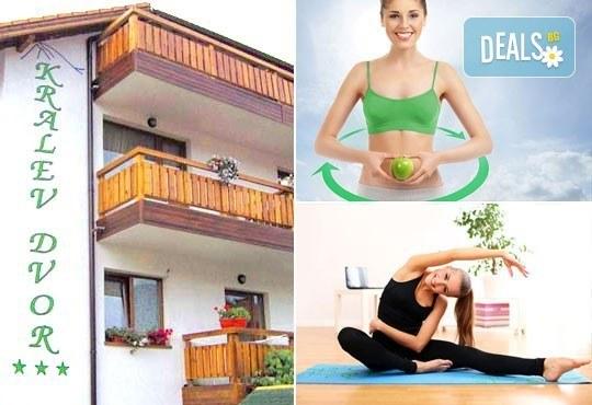 Здравословна програма за балансиран начин на живот! 2, 7 или 14 нощувки с 4 лечебни хранения ежедневно, йога, танци, конна езда и много други! - Снимка 1