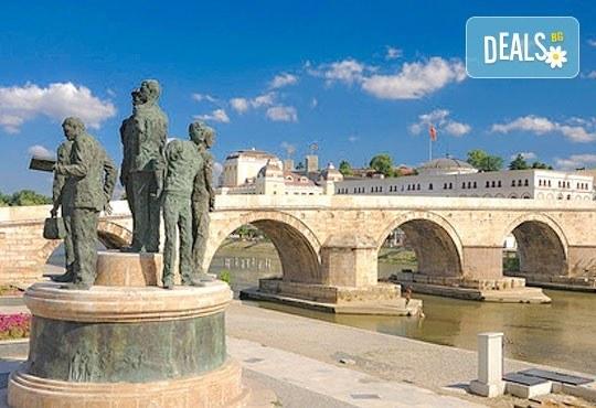 Разгледайте Скопие, Македония с еднодневна екскурзия на 28.05.2016, с транспорт и водач от Глобус Тур! - Снимка 1