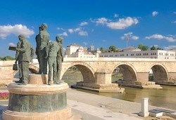 Разгледайте Скопие, Македония с еднодневна екскурзия на 28.05.2016, с транспорт и водач от Глобус Тур! - Снимка