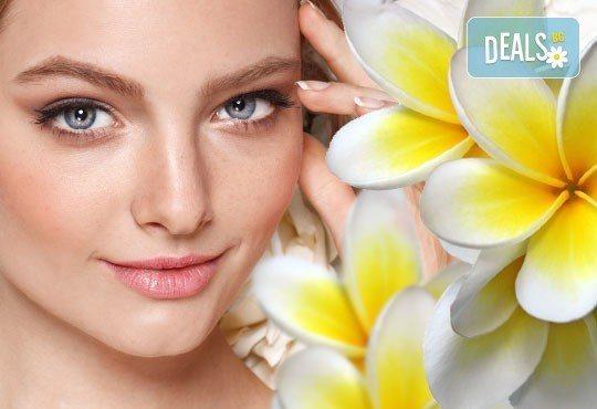 Естествена грижа за Вашата кожа с нов масаж Антистрес терапия с масло Моной тиара и бонус - масаж на лице в студио GIRO! - Снимка 2