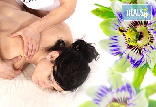 Забравете стреса и релаксирайте с нов арома масаж с олио от пасифлора, бонус - масаж на длани и ходила в студио Giro! - Снимка 1