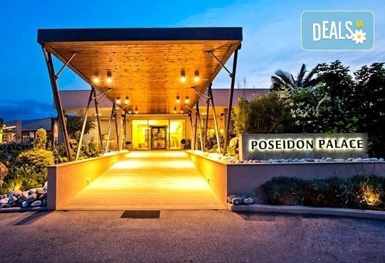 Почивайте през юни и септември в Poseidon Palace 4*, Олимпийска Ривиера, Гърция! 3 или 5 нощувки на база All Inclusive, ползване на басейн с чадъри и шезлонги! - Снимка 8