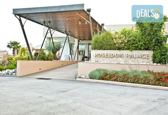 Почивайте през юни и септември в Poseidon Palace 4*, Олимпийска Ривиера, Гърция! 3 или 5 нощувки на база All Inclusive, ползване на басейн с чадъри и шезлонги! - Снимка 11