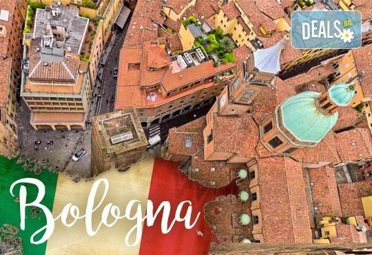 Уикенд през юни в Болоня, Италия! 2 нощувки със закуски в хотел 3*, билет и летищни такси! - Снимка 1