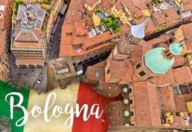 Уикенд през юни в Болоня, Италия! 2 нощувки със закуски в хотел 3*, билет и летищни такси!