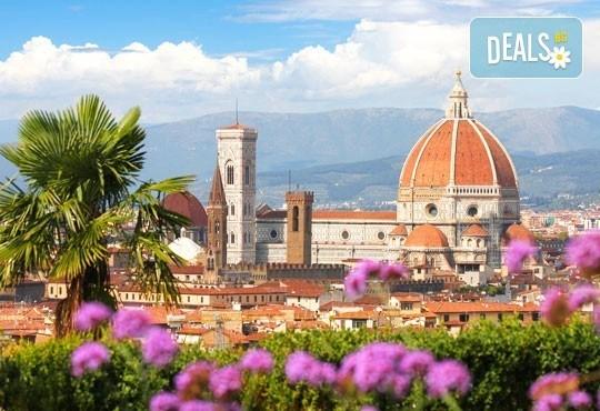 Уикенд през юни в Болоня, Италия! 2 нощувки със закуски в хотел 3*, билет и летищни такси! - Снимка 4