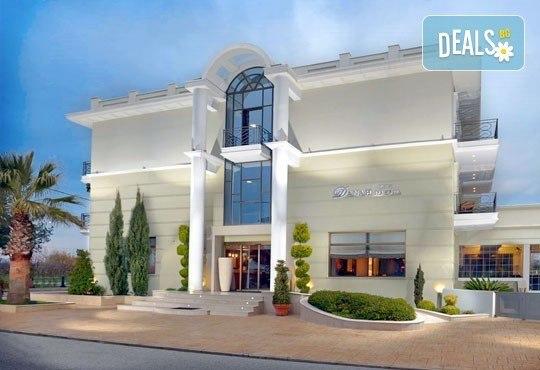 В разгара на лятото почивайте в Danai Hotel & Spa 4*, Олимпийска Ривиера, Гърция! 5 нощувки със закуски и вечери, безплатно за първо дете до 6г.! - Снимка 3